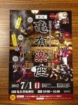image/2012-06-16T13:58:32-1.JPG