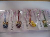 福亀四種1.JPG