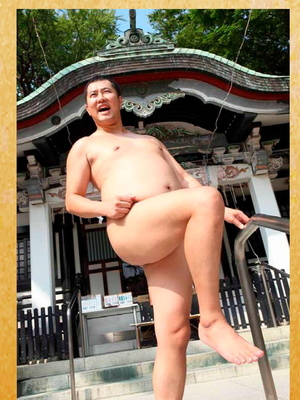 安村本カット版2.jpg